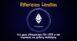 Обновление Ethereum London
